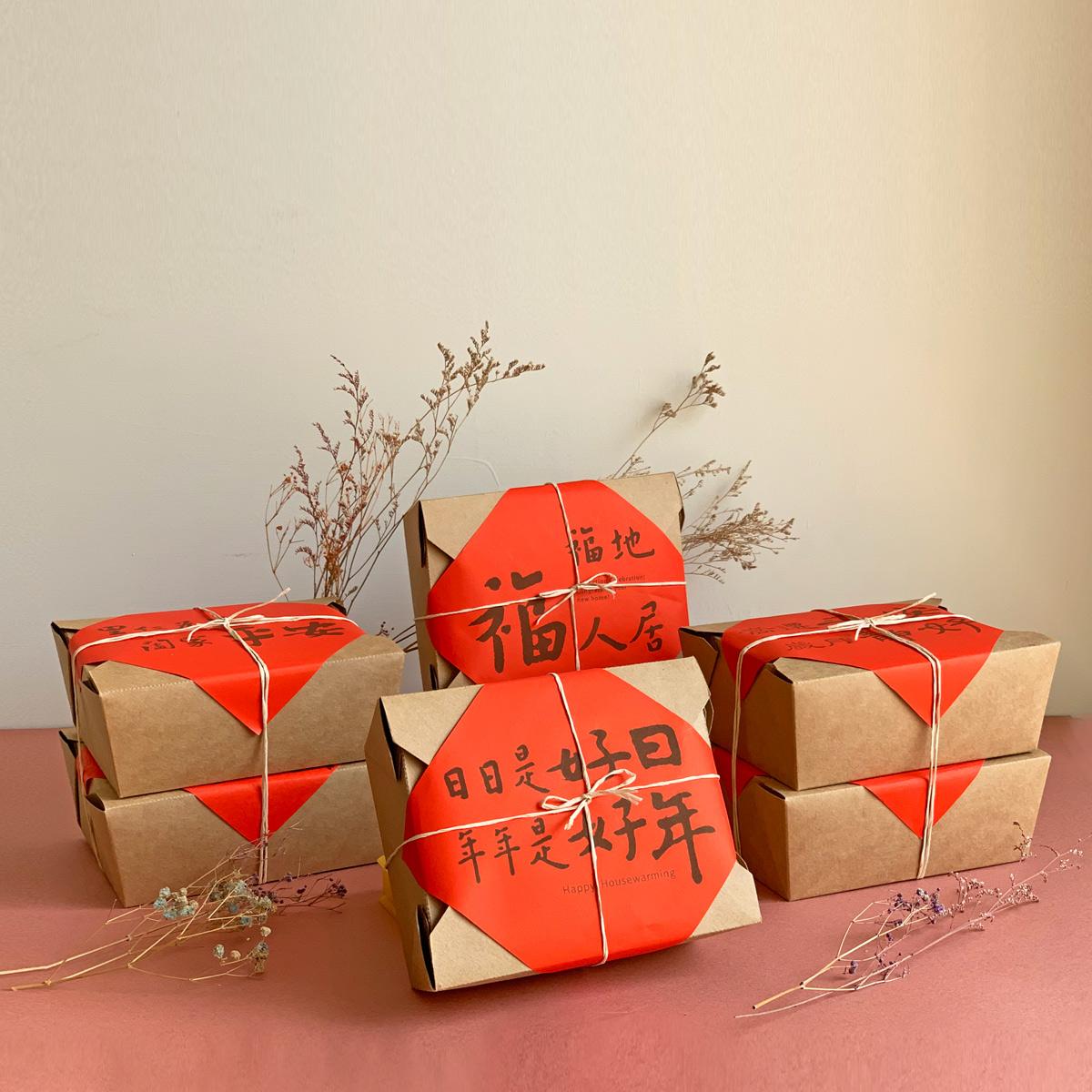 新居入厝禮物推薦|用米做的禮盒網友大推