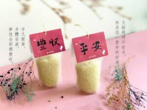 神明拜拜愛用平安米|平安豐收好米
