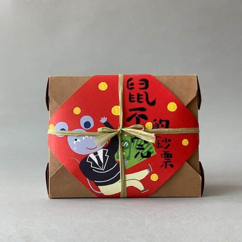 春節禮盒-鼠年禮盒