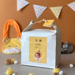 專屬寶寶客製化彌月禮|與親友體驗幸福的重量